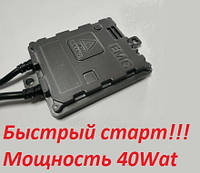 Блок розжига ксеноновых ламп Michi Q-start быстрый запуск 40W Гарантия 2 ГОДА!!!