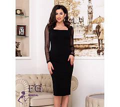 Элегантное платье миди приталенное с длинным прозрачным рукавом марсала, фото 2