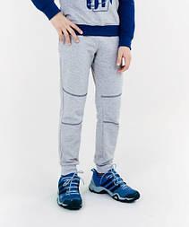 Спортивные штаны на мальчика ТМ Smil р.122,134.