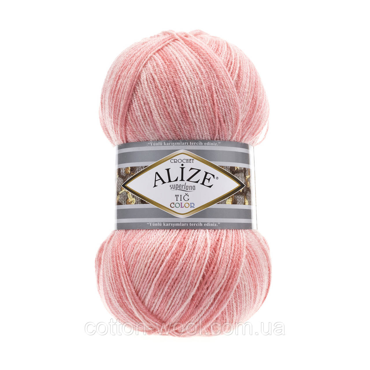 Alize SUPERLANA TIĞ COLOR (25% вовна, 75% акріл) 51845