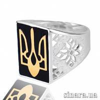 Мужская серебряная печатка Тризуб Герб Украины 30771