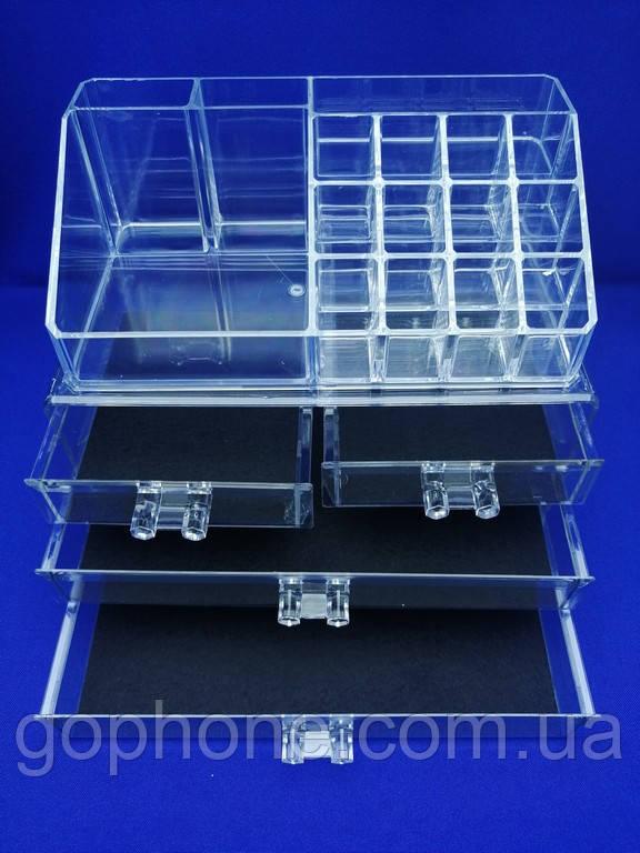 Органайзер двухуровневый Cosmetic Storage Box
