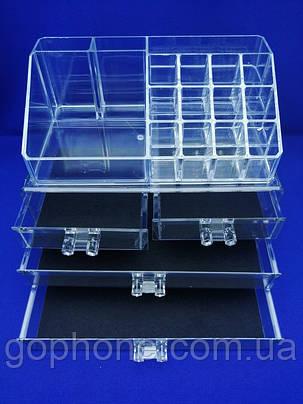 Органайзер двухуровневый Cosmetic Storage Box, фото 2