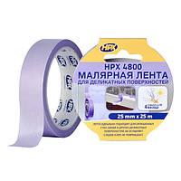 """HPX 4800 - """"Безопасное снятие"""" - маскирующая малярная лента (скотч) для деликатных поверхностей и четких контуров"""