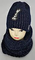 М 5064 Комплект жіночий-підлітковий шапка+баф, марс, фліс, фото 1