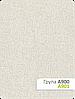 Ткань для рулонных штор А 901