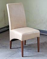 Стул Хит 1. Стул из дерева обивка кожзам, ткань, стул для ресторана Хит