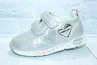 Кроссовки на девочку тм Clibee (Венгрия), р. 25,29, фото 1