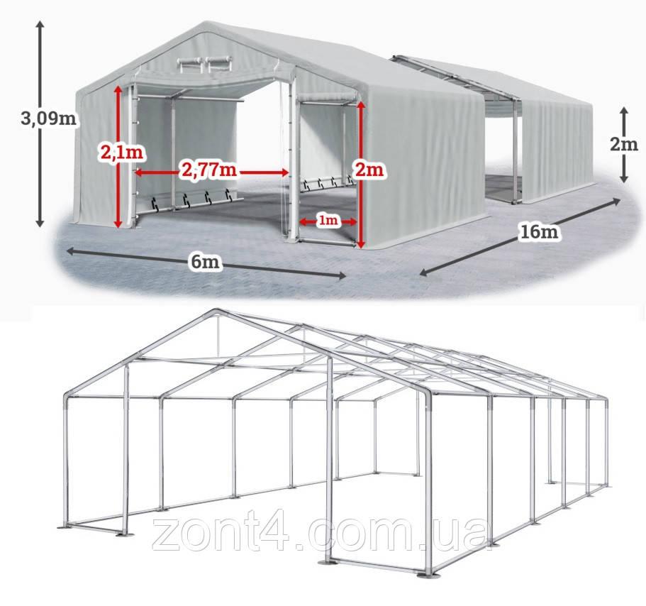 Шатер 6х16 метров ПВХ 600г/м2 с мощным каркасом под склад, гараж, палатка, ангар, намет, павильон садовый