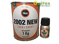 Клей TRS-2002 New Cold Cement 1 кг двухкомпонентный с активатором для стыковки конвейерной ленты