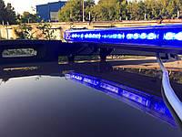 Светодиодная панель/балка/мигалка LED64-86 см синяя