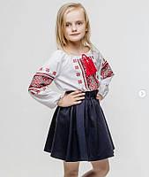 Вышиванка на девочку 110,116