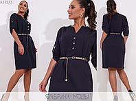 Платье женское свободного кроя с поясом в комплекте - Темно-синий, фото 1