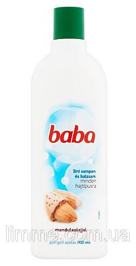 Шампунь-бальзам 2в1 для волос с миндальным маслом Baba mandulaolajjal 400 мл