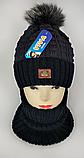 М 5075 Комплект для хлопчика:шапка та манішка, акрил, фліс, фото 2
