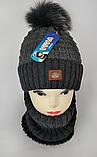 М 5075 Комплект для хлопчика:шапка та манішка, акрил, фліс, фото 3
