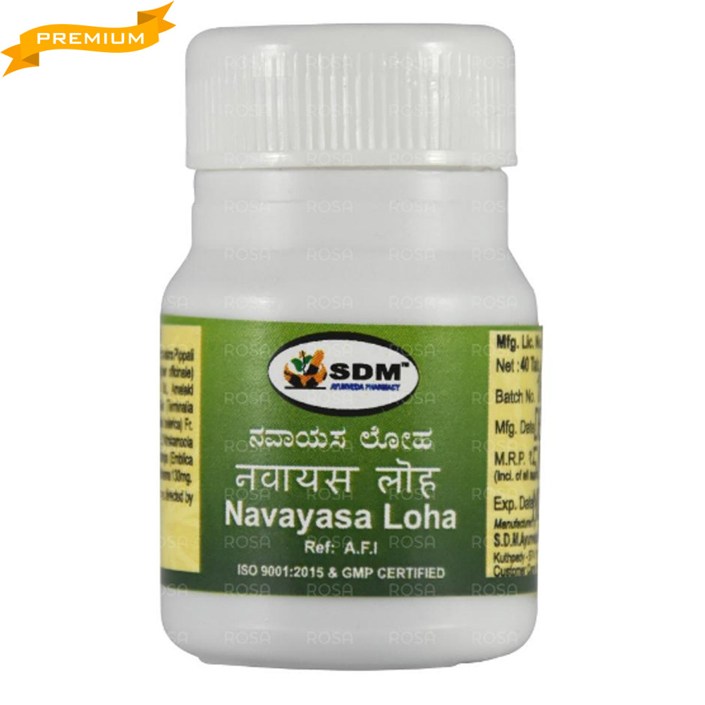 Наваяс лоха (Navayasa Loha Tablets, SDM), 40 таблеток - Аюрведа премиум класса (источник железа)