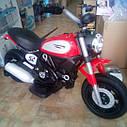 Электромобиль мотоцикл детский красный колеса надувные от 3-х до 8-ми мотор 2*15W аккумулятор 6V7AH, фото 2