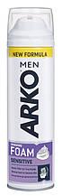 Пена для бритья Arko men 300 ml.Для чуствительной кожы
