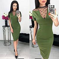 Силуэтное платье зеленого цвета 42-44, 46-48 р-р.