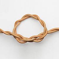 Витой провод в тканевой оплетке золотой