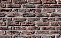 Плитка Loft brick МФ 50 Карбон, фото 1