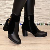 Ботинки женские демисезонные на устойчивом каблуке. 37 размер