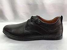Весенние кожаные комфортные туфли на шнурках Rondo