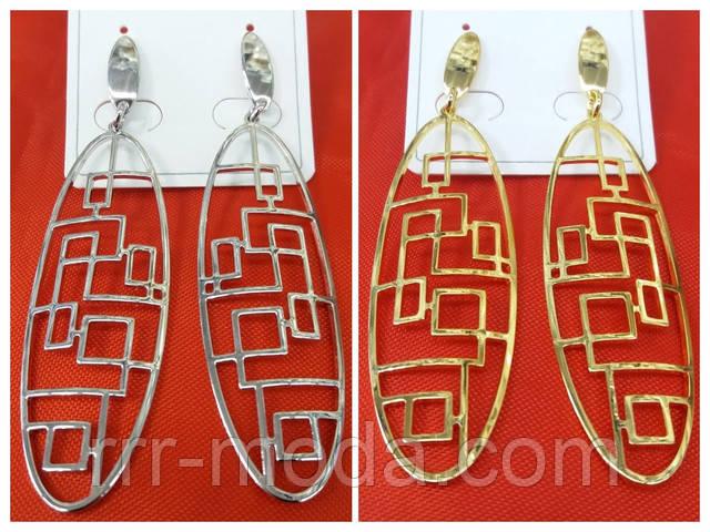 Ювелирные позолоченные украшения и бижутерия Xuping Jewelry оптом