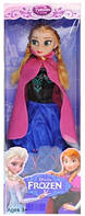 Кукла Анна Холодное Сердце 819D