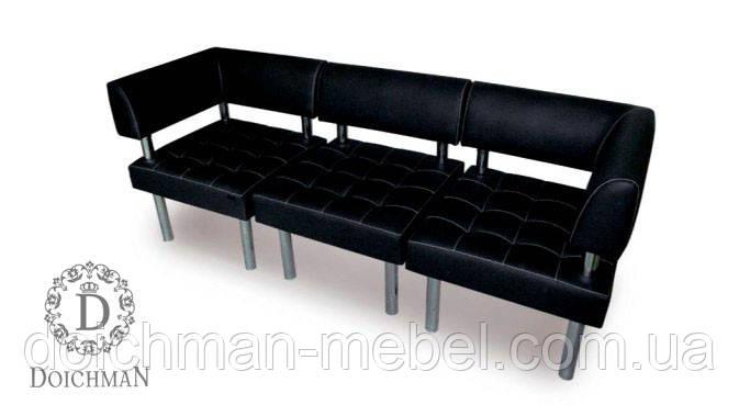 Модульный диван для офиса секционный