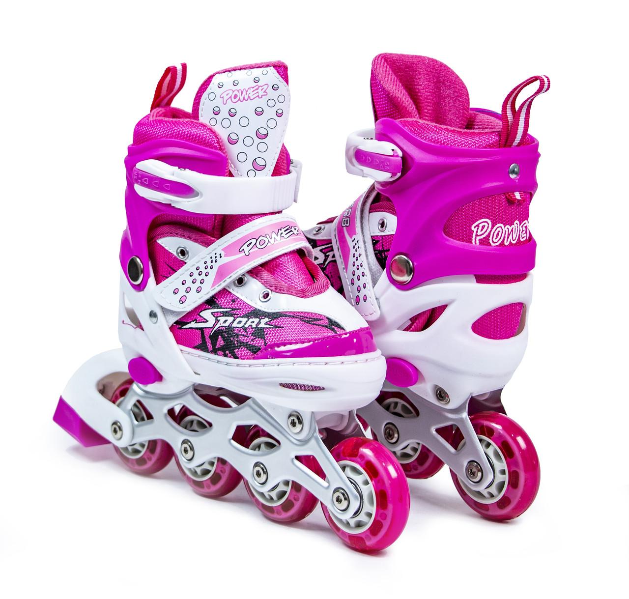 Детские ролики BooM Sport. Розовые