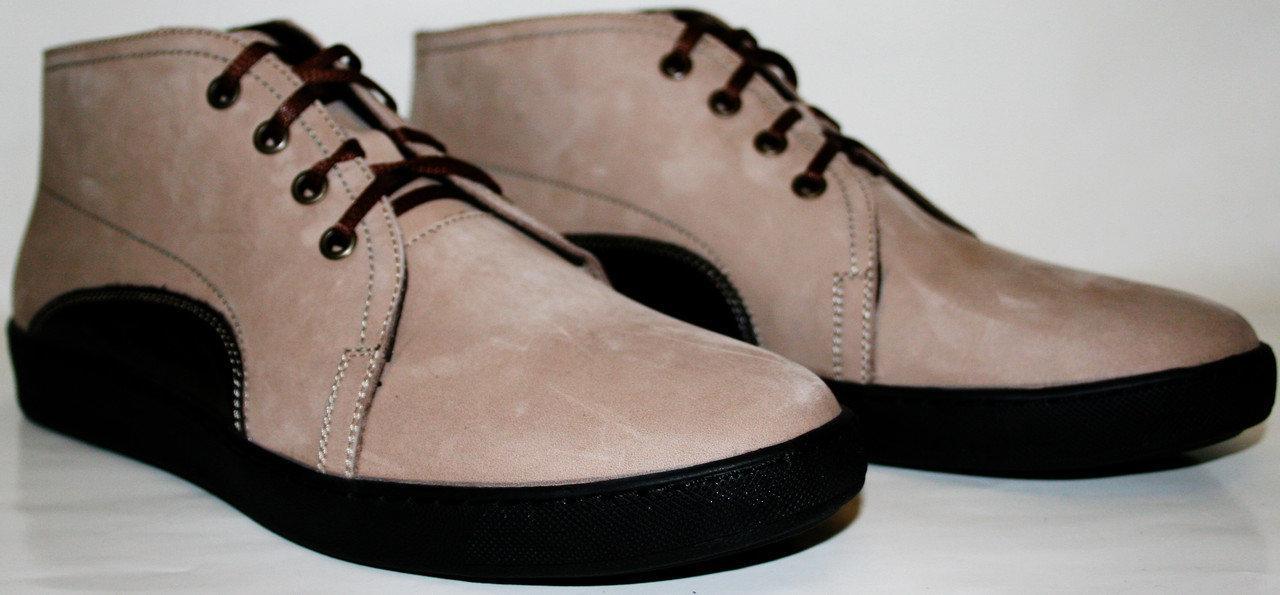 Ботинки мужские осенние Ikoc