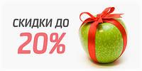 При покупке двух ножей BAHCO скидка 15-20% на третий нож или 10% на ножовку по дереву