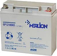 Аккумуляторная батарея Merlion 12V 18Ah (GP1218M5)
