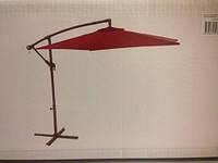 Зонт для кафе и дачи 2,7 м диаметр С наклоном