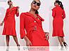 Сукня жіноча міді з широким відкладним коміром - Червоний