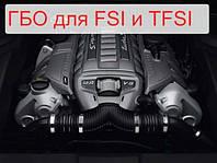 ГБО для FSI,DFI,TFSI,Q7, porsche cayenne 4.2,3.6,Porsche Cayenne Turb