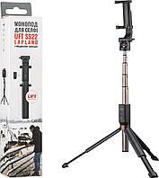 Трипод-монопод smart Трипод-монопод с Bluetooth пультом SS22 LAPLAND Selfie Stick Black SKU_508450