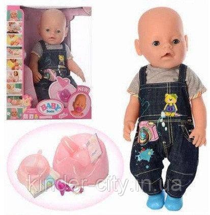 Пупс кукла Baby birth Бейби  8006-16  новорожденный с аксессуарами