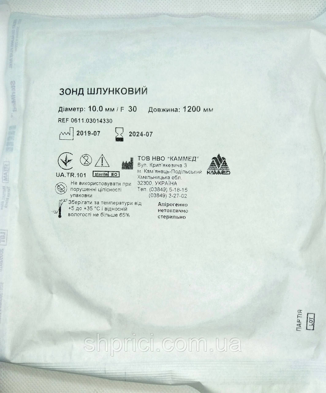 Зонд желудочный (катетер) № 30, диаметр 10,0 (1200 мм) / Каммед