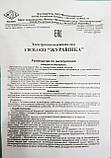 """Електросоковижималки-шинкування """"Журавинка"""" СВСП-102П. Підвищена потужність. Білорусь, фото 9"""