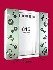 Шкаф-зеркало (80*80*14см) с LED подсветкой ШК815