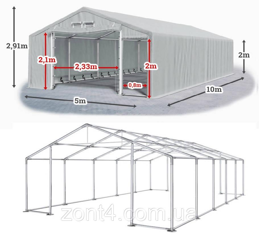 Шатер 5х10 метров ПВХ 600г/м2 под склад, гараж, ангар, намет, павильон, складское помещение