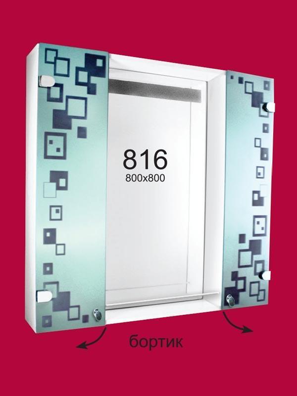 Шкаф-зеркало (80*80*14см) с LED подсветкой ШК816