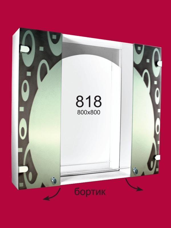 Шкаф-зеркало (80*80*14см) с LED подсветкой ШК818