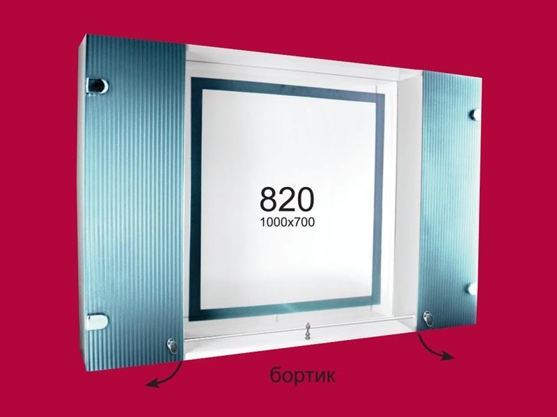 Шкаф-зеркало (100*70*14см) с LED подсветкой ШК820