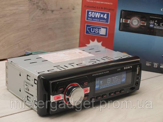 Автомагнитола Sony 1289 радио, флешка и карта памяти, фото 2