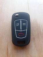 Чехол (силиконовый) для авто ключа Opel Astra H, Vectra C (Опель) 3 кнопки