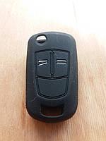 Чехол (силиконовый) для авто ключа Opel Astra H, Vectra C (Опель) 2 кнопки